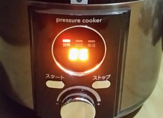 LIVCETRA電気圧力鍋加熱