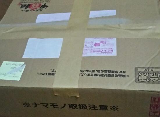 リネットジャパンに発送梱包
