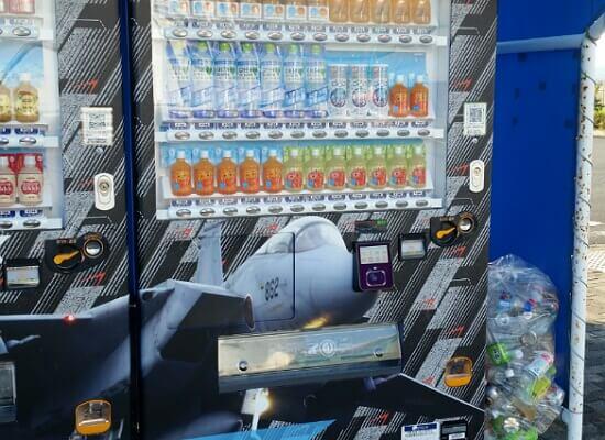 エアーパーク自販機